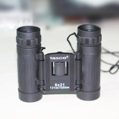 tasco optics